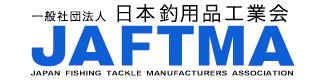 一般社団法人 日本釣用品工業会