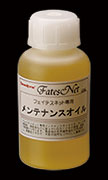 Fates LANDING NET Maintenance OIL